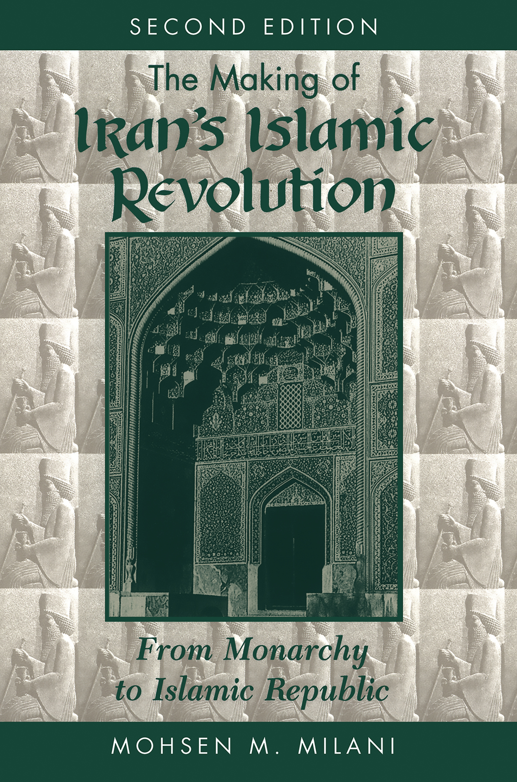 an analysis of the causes and effects of the revolution in the islamic republic of iran The revolution in iran and the foundation of the islamic republic is the culmination of a series of events that began in the sixteenth century of the christian era with the adherence of the majority of the iranian people to the shi'i school of thought in islam.