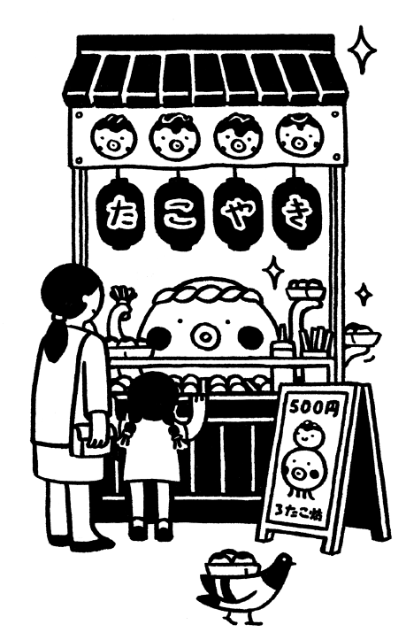 cartoon of a traditional takoyaki street vendor in japan