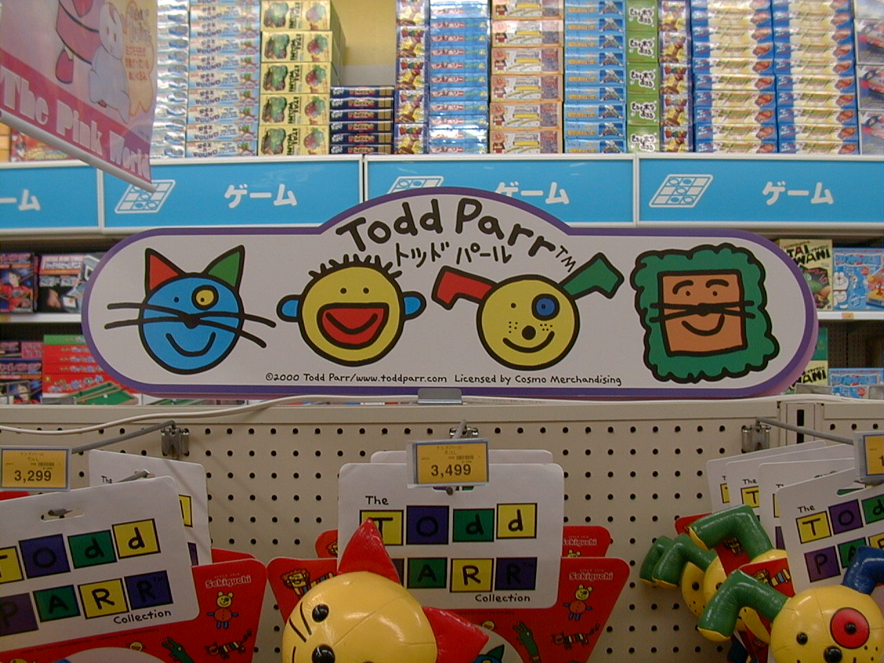 Todd Parr Toys on Shelves