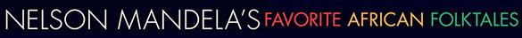Mandelas Favorite Folktales logo