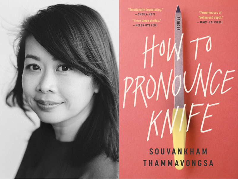 Souvankham Thammavongsa - How To Pronounce Knife