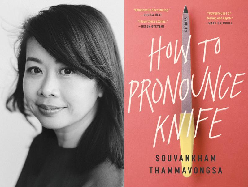 Souvankham Thammavongsa, How to Pronounce Knife